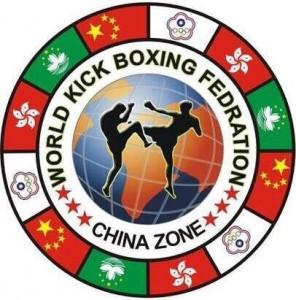 WKF CHINA Logo