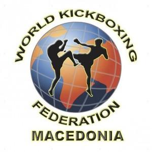 WKF MACEDONIA Logo