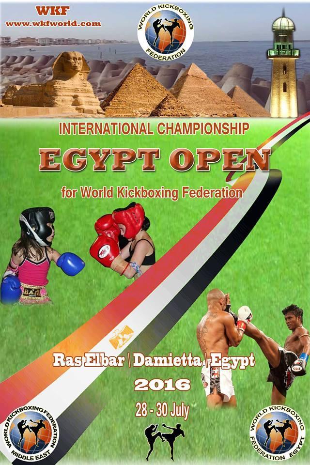 2016.07.28 Damiette, Egypt