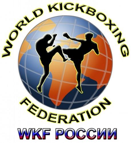 WKF-RUSSIA-Logo-458x500